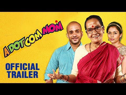 A Dot Com Mom | Official Trailer | Latest Marathi Movie 2016 | Vikram Gokhale