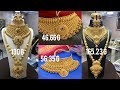 Latest gold necklaces designs with weight