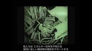 サンドペインティング- BASFジャパン(株)建設化学品事業部 (前 BASFポゾリス(株) のあゆみ - 2010年創立50周年記念-)