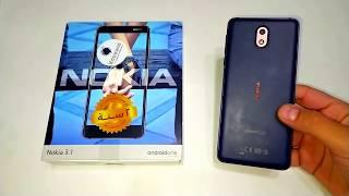 Nokia 3.1 Detailed Review - مراجعة نوكيا 3.1 بالتفصيل