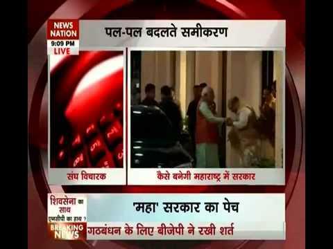 Shiv Sena or NCP? BJP's Maharashtra dilemma continues