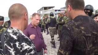 Крым.Евпатория.Новая власть забирает у людей бизнес(
