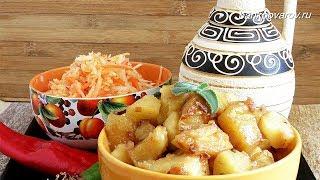 Картофель по узбекски  Рецепт вкусного тушеного картофеля