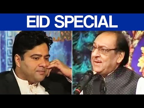On The Front - Eid Special - Ghulam Ali - 2 September 2017 - Dunya News