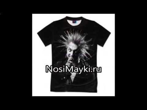 Мужские камуфляжные футболки (милитари) в интернет-магазине printsalon. Ua ✓ высокое качество ✓ низкие цены ✓ доставка по всей украине ☎ (097) 794-01-20.