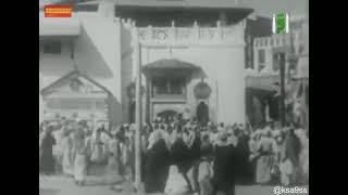 """"""" فيديو """" يوثق المنظر العام للحرم المكي الشريف قبل 82 عاما - صحيفة صدى الالكترونية"""