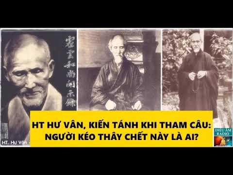 Tổ Sư Thiền   HT Hư Vân Khai Thị Thiền Thất