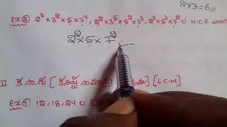 క.సా.గు మరియు గ.సా.భా పార్ట్1