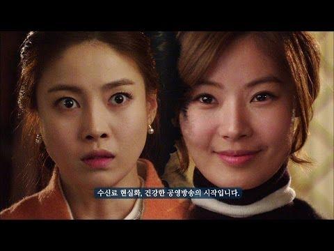 Angel's Revenge | 天上女子 | 천상여자 - Ep.34 (2014.03.10)