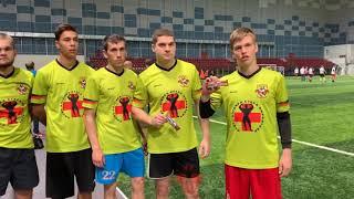 Футбольная команда Спорт Аптечки