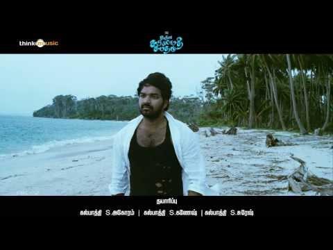 Nenjankuzhi Song (Promo Clip 30sec) - Naveena Saraswathi Sabatham