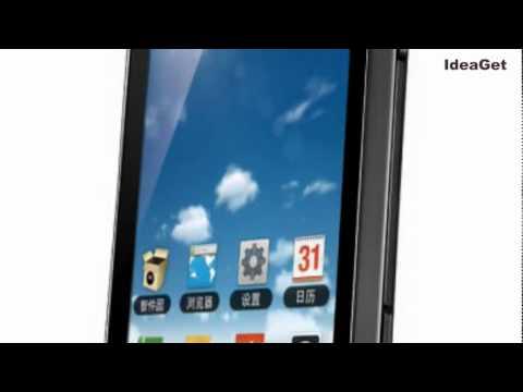 Motorola DEFY Mini XT320 photo review