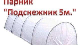Установка парника Подснежник(, 2015-07-06T13:15:36.000Z)