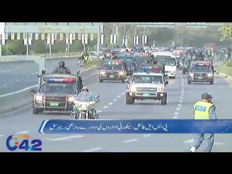 Security Rehearsal for PSL Final Match in Lahore