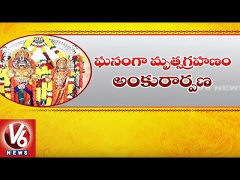 Sri Lakshmi Narasimha Swamy Brahmotsavalu Begins Today In Yadadri    V6 News