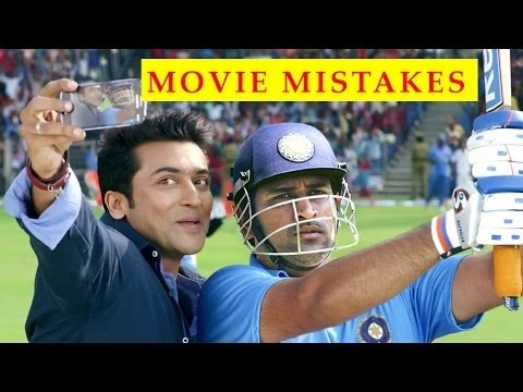 Top 10 Mistakes in Tamil movies