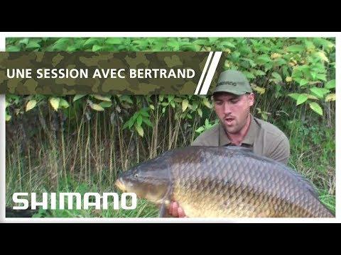 Une session de pêche à la carpe - avec Bertrand Amilien   FRANCE