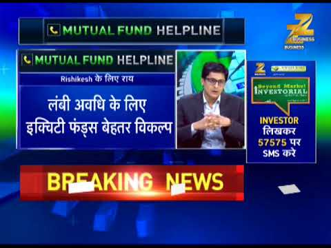 Mutual funds that invest in bitcoins