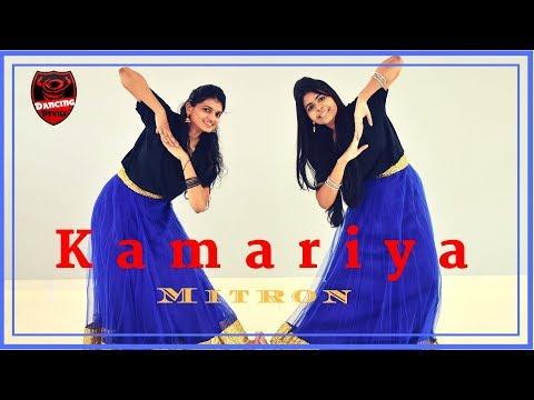 Kamariya - Mitron | Easy Dance Cover |  Jackky Bhagnani | Kritika | Darshan Raval | Pawan Roy Dance