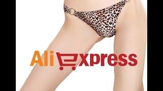 Aliexpress. Заказ нижнего белья. Обзор леопардовых трусиков за 1,2$