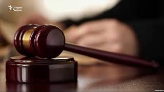 Хоразмда 12 минг доллар пора олган судья 10 йилга кесилди