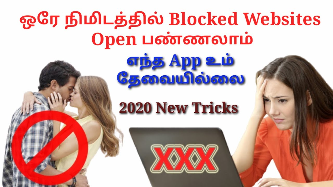 Download How To Access Blocked Website in Tamil 2020    Muthu Tamil Tech.