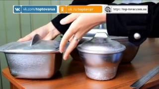 Обзор гусятницы, гуляшницы и порционного горшочка