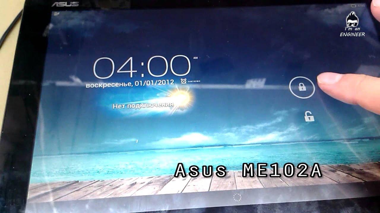 Asus k53e не работает wifi
