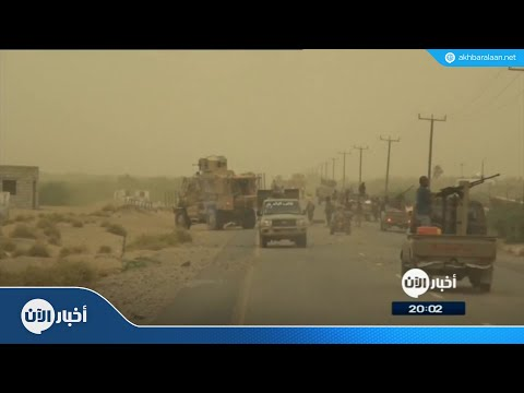 التحالف العربي يعترض صاروخين باليستيين  - نشر قبل 12 ساعة