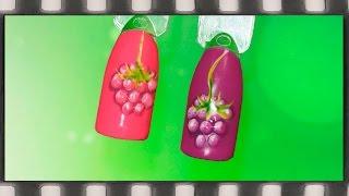 Летний дизайн ногтей Малина, Ежевика. Пошаговая роспись ногтей гель лаком(Как нарисовать Киви гель-лаком: https://www.youtube.com/watch?v=lmRfr-6RBxQ Кисть из видео: http://ali.pub/nvw2p В этом видео-уроке я..., 2016-04-11T14:35:20.000Z)