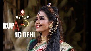 Rupang Dehi Jayam Dehi | Mahalaya 2018 | Durga Puja 2018 | By STR Hits