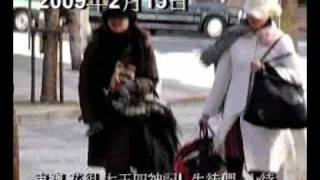 2009年2月17日 花組生徒入待