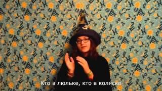 """Борис Гребенщиков. Песня Звездочета из фильма """"Красная шапочка"""" по жестовом языке."""