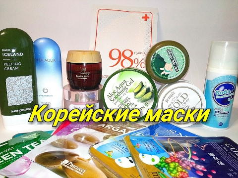 Как подтянуть кожу лица дома (масло жожоба, яйцо, лимон, мед). Маски для лица от Beauty Ksu