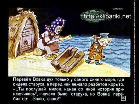 obzor nabora figurok vovka  tridevyatom tsarstve doovi