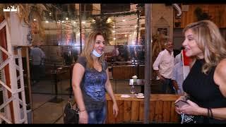 بيروت راجعة معرض يعود ريعه لضحايا إنفجار المرفأ