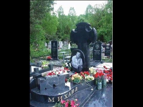 Памяти Михаила Круга