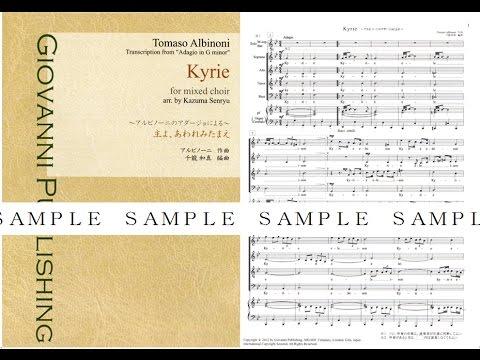 Albinoni : kyrie / アルビノー...
