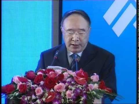 Welcome Remarks, Mr. Huang Qi Fan, Mayor, Chongqing Municipal Government, China
