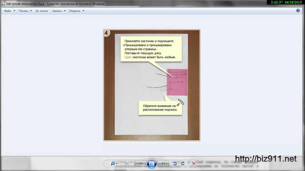 Регистрация ип прошивка документов электронная отчетность сбис мурманск