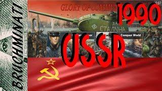 World Conqueror 3 (Glory of Communism Mod) | USSR 1990 Conquest #1 Cold War to World War!