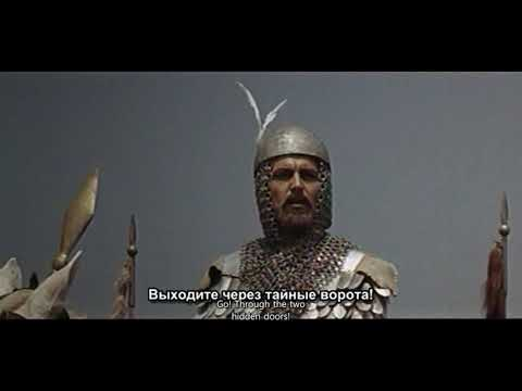 Хан Аспарух - Battle Of Ongal (680 AD), Part2