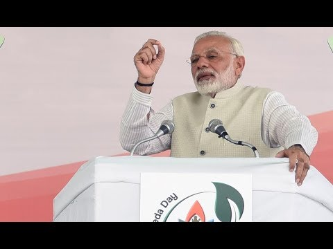 PM Modi's Speech at Inauguration of All India Institute of Ayurveda