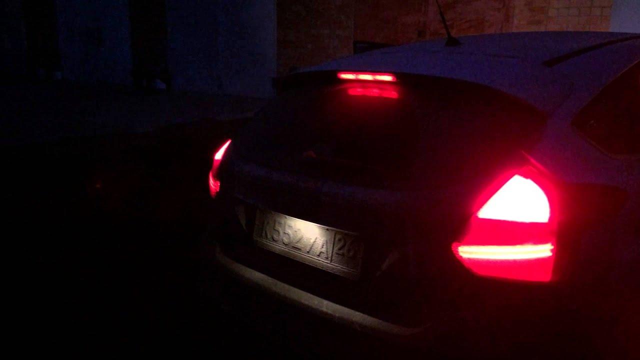 светодиодные габариты+стоп сигнал на ford focus