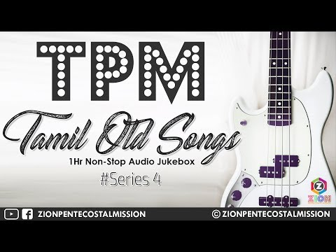 TPM Songs | Old Tamil Songs Mixing | TPM Tamil Songs | Jukebox | The Pentecostal Mission | ZPM