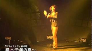 KOUKI MUSIC DICTIONARY 2011 pv