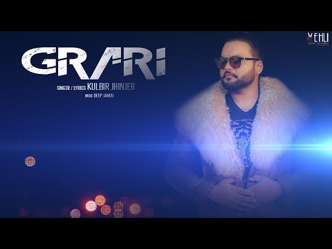 Grari - Kulbir Jhinjer (Full Song) Latest Punjabi Songs 2018 | Vehli Janta Records