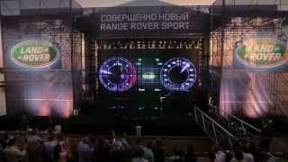 Land Rover| Презентация нового Range Rover Sport в Москве