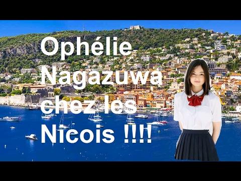 UN BLEDARD SE PREND POUR UNE JAPONAISE AU TELEPHONE... A NICE (EP. 1) // exclu CANULAR 2017