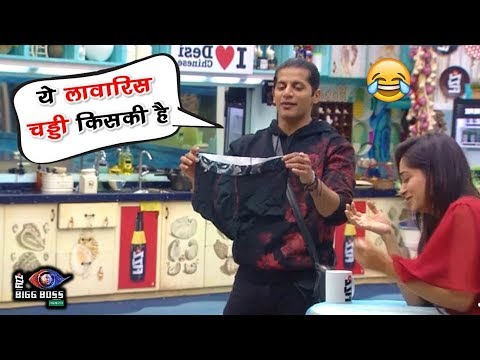 Bigg Boss 12 : Karanveer Makes Fun of Romil's Underwear !! 😂😂😂
